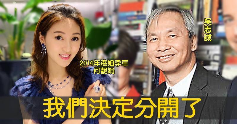 """""""何艷娟 港姐  misshknews""""的图片搜索结果"""