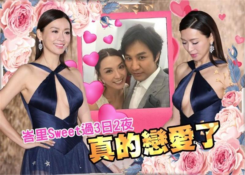 隨時結婚,「TVB花旦」收千萬基金做求婚禮物| 香港小姐新聞