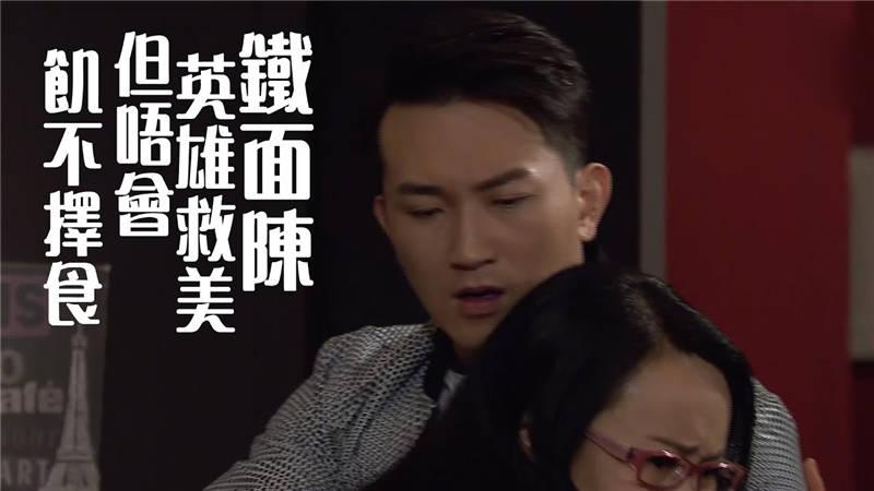 """""""鐵面陳 人氣""""的图片搜索结果"""