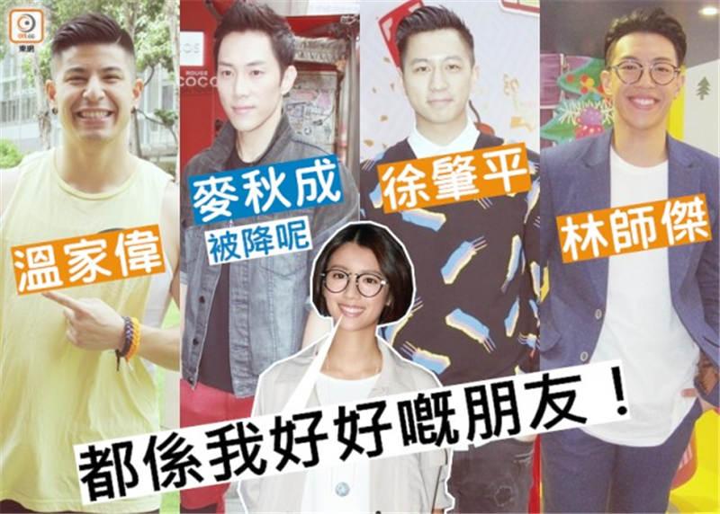 TVB發電機」6年傳14次緋聞,更傳出… | 香港小姐新聞
