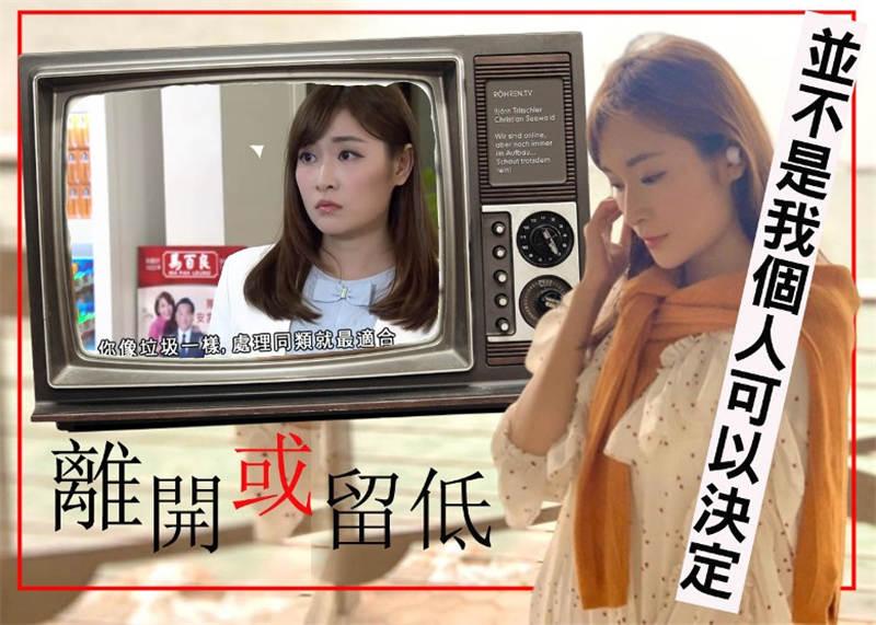 """""""周梓盈 離開TVB""""的图片搜索结果"""
