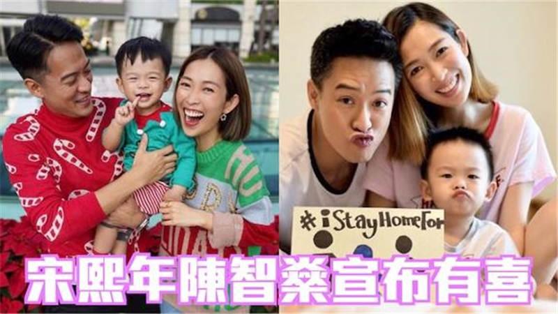前「TVB新聞小花」宣布陀二胎,離巢做KOL月入40萬| 香港小姐新聞