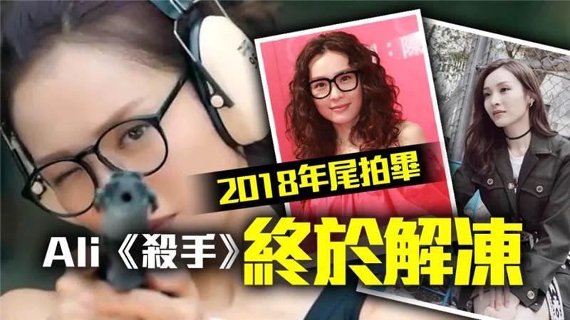 TVB視後」畀TVB雪藏多時,而家有望解凍| 香港小姐新聞