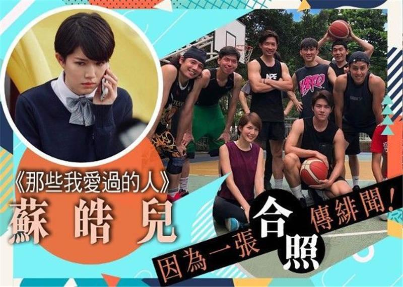 TVB女神收割機」再出動,呢次對象竟然系…… | 香港小姐新聞