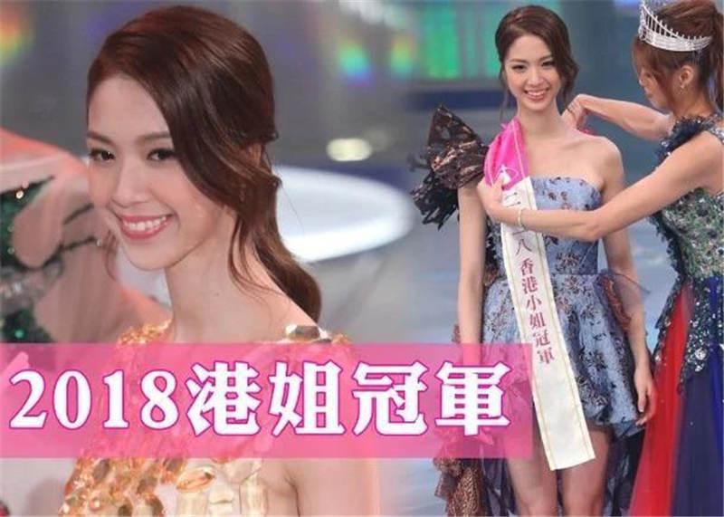 TVB開拍全新靈異題材劇,港姐冠軍首次擔正做女主角好緊張| 香港小姐新聞