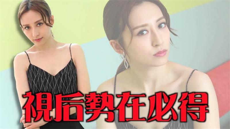 TVB小花畀「狂揸」30次,揚言想攞視後| 香港小姐新聞